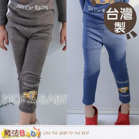 魔法Baby~台灣製造兒童窄管修身長褲(藍.咖)~k32208