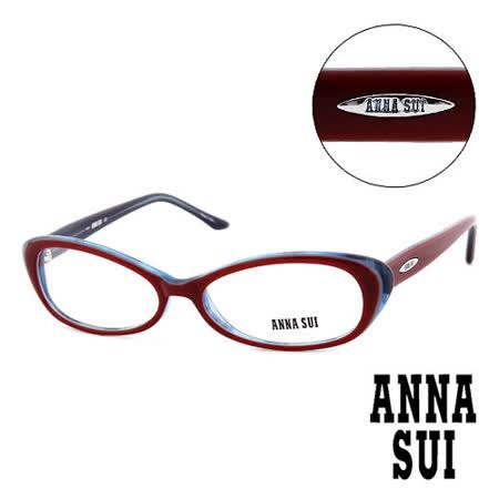 Anna Sui 日本安娜蘇 時尚漸層造型平光眼鏡(紅) AS09002