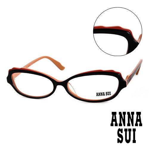 Anna Sui 安娜蘇 魔幻 平光眼鏡^(黑^) AS09702