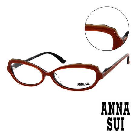 Anna Sui 日本安娜蘇 魔幻時尚造型平光眼鏡(橘) AS09703