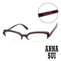 Anna Sui 日本安娜蘇 個性時尚質感造型平光眼鏡(紫) AS09901