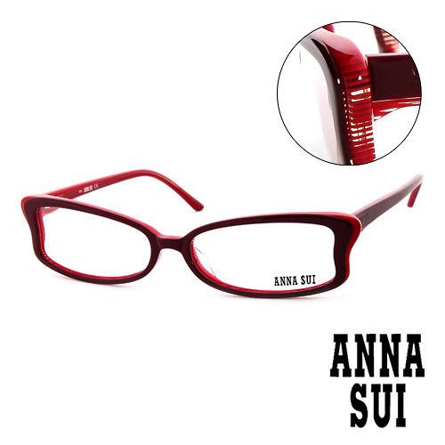 Anna Sui 安娜蘇 魔幻 蝴蝶 平光眼鏡^(紅^) AS10002