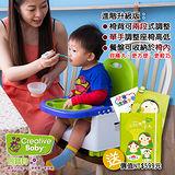 Creative Baby -攜帶式輔助餐椅買就送『公益媽媽手札』精裝套本(一組)
