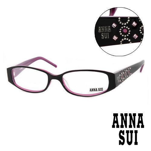 Anna Sui 安娜蘇 粉鑽幾何 平光眼鏡^(黑^) AS10204