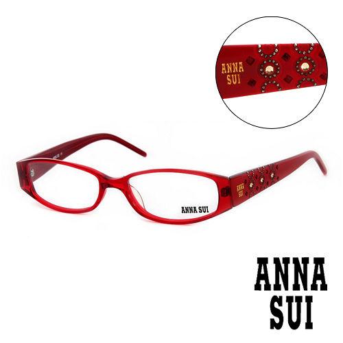 Anna Sui 安娜蘇 金鑽幾何 平光眼鏡^(紅^) AS10205