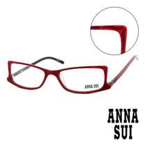 Anna Sui 日本安娜蘇 魔幻貓耳造型平光眼鏡(紅) AS10303