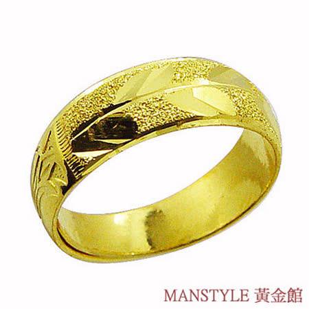 Manstyle「順利」黃金戒指 (約2.06錢)