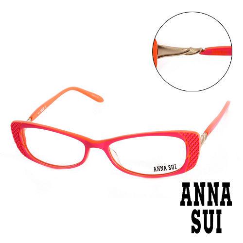 Anna Sui 安娜蘇 立體精雕 平光眼鏡^(螢光粉^) AS10403