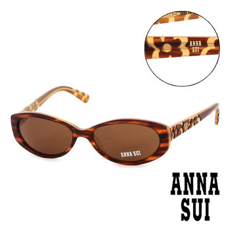 【真心勸敗】gohappy快樂購Anna Sui 日本安娜蘇 復古雕刻造型太陽眼鏡(咖啡) AS62701好嗎新竹 遠 百