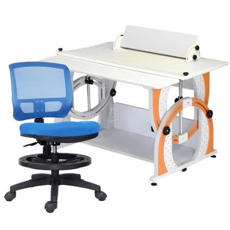 HAPPYHOME DIY兒童成長書桌網背椅組DE-100
