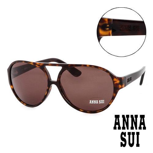 Anna Sui 安娜蘇 復古花紋 太陽眼鏡^(深咖啡^) AS63403
