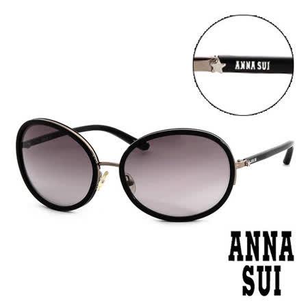 【部落客推薦】gohappy 購物網Anna Sui 日本安娜蘇 復古金屬造型太陽眼鏡(黑) AS65001開箱台中 太平洋 sogo