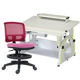 HAPPYHOME DIY兒童成長書桌網背椅組DE-100A