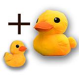 【造型布偶】黃色小鴨-絨毛娃娃 (大+小 兩隻一組)