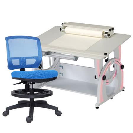 HAPPYHOME DIY兒童成長書桌網背椅組DF-100A