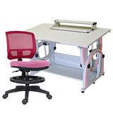 HAPPYHOME DIY兒童成長書桌網背椅組G-115