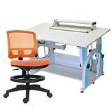 HAPPYHOME DIY兒童成長書桌網背椅組G-115A