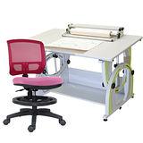 HAPPYHOME DIY兒童成長書桌網背椅組G-115F