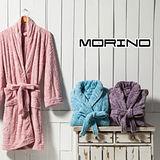 【MORINO摩力諾】超細纖維速乾浴袍