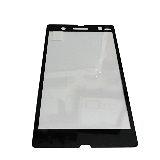 杰叡科技 SONY Xperia Z 鑽石強化玻璃 螢幕保護貼