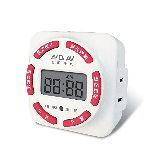 太簡單電子式定時器 電子定時器 超大螢幕 中文顯示 24小時定時器