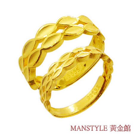Manstyle「相依相偎」黃金對戒 (約2.31錢)