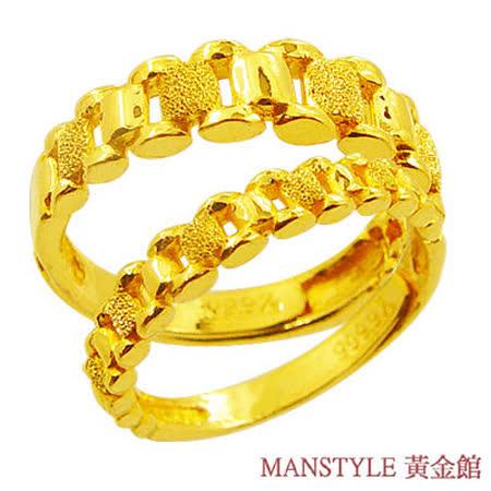 Manstyle「綿延愛戀」黃金對戒 (約2.37錢)