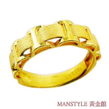 Manstyle「愛情鎖鍊」黃金對戒 (約2.47錢)