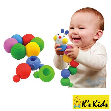 【Ks Kids】彩色安全積木-可愛毛毛蟲