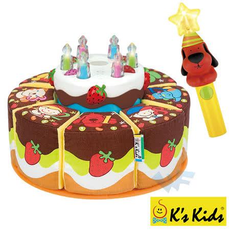 【Ks Kids】點會唱歌的生日蛋糕