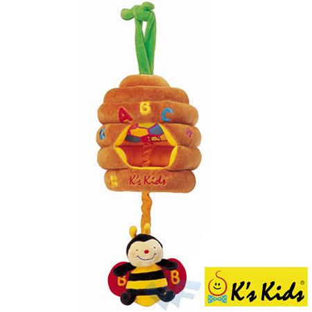 【Ks Kids】拉繩音樂蜜蜂
