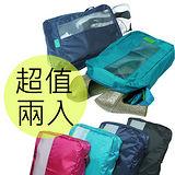 M Square 商務旅行鞋袋M號(二入)