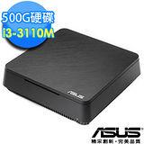 ASUS華碩 VIVO PC VC60【黑金帝國】Intel i3-3110M雙核 迷你電腦 (VC60-311570A) (無系統)