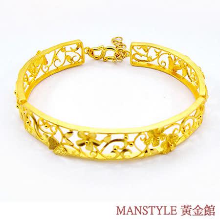 Manstyle 花漾黃金手環 (約5.50錢)