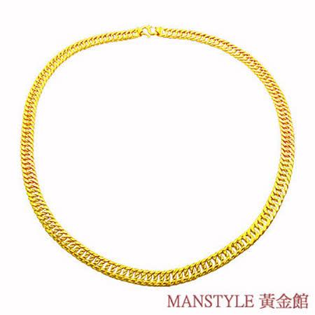 Manstyle「雙繕」黃金項鍊 (約8.17錢)