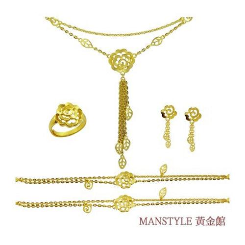 Manstyle「花開富貴」黃金套組 (約8.85錢)