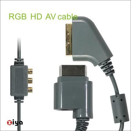 Microsoft XBOX360 視訊傳輸線 RGB視訊線 HD TV線 (高解析液晶電視專用)