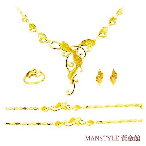 Manstyle「青春洋溢」黃金套組 (約12.85錢)