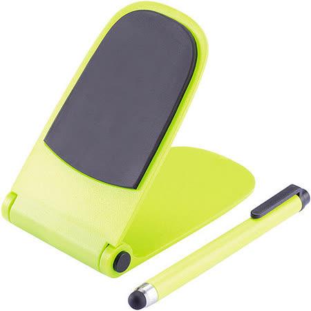 《XDDESIGN》自動彈升觸控筆手機座(綠)