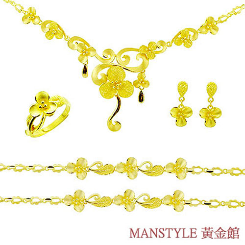Manstyle「點綴花艷」黃金套組 (約15.52錢)