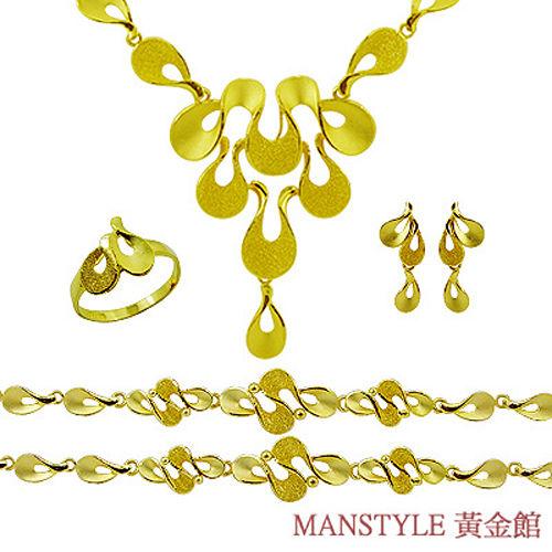 Manstyle「愛情曼波」黃金套組 (約16.12錢)