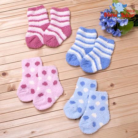 【聖哥-明日之星】寶寶羽絨軟軟襪(1雙入)圓點、條紋 藍、紅可選
