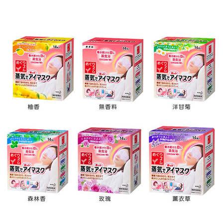 日本原裝 花王 蒸氣感溫熱眼罩 六款可選 (28枚入/無盒裝)