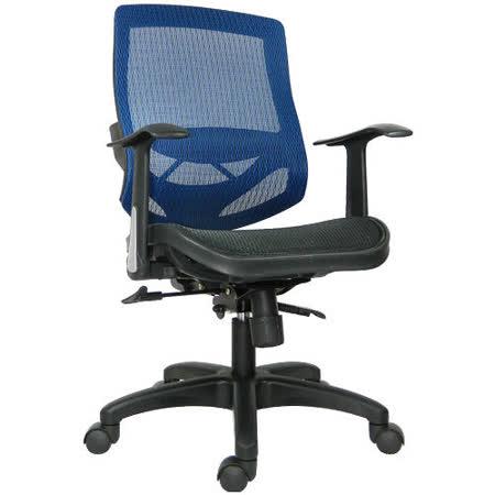 HAPPYHOME Basil全網布電腦椅CSC-2B354