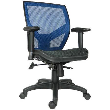 HAPPYHOME Brian全網布電腦椅CSE-2A383可選色