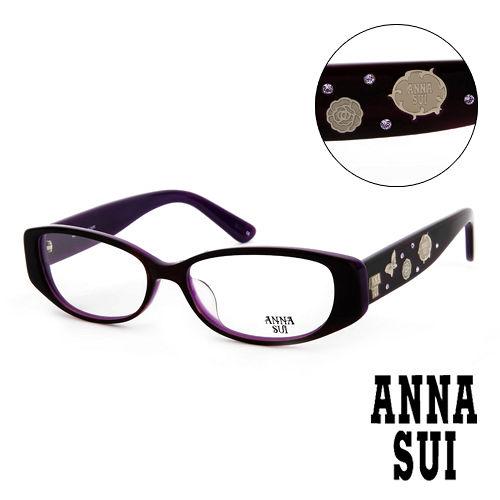 Anna Sui 安娜蘇 金鑽 立體薔薇精雕 平光眼鏡^(紫^) AS543798