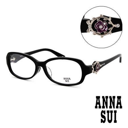 Anna Sui 日本安娜蘇 時尚立體薔薇精雕造型平光眼鏡(黑) AS546001