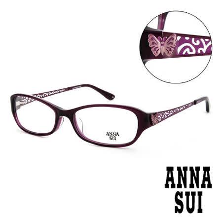 Anna Sui 日本安娜蘇 簍空藤蔓立體精雕造型平光眼鏡(紫) AS547718