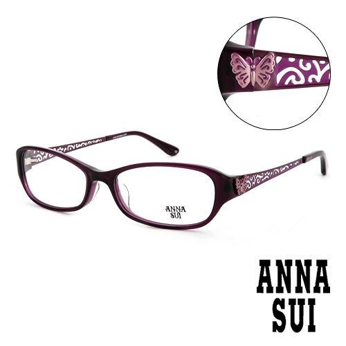 Anna Sui 安娜蘇 簍空藤蔓立體精雕 平光眼鏡^(紫^) AS547718