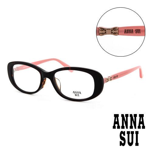 Anna Sui 安娜蘇 金屬蝴蝶結 平光眼鏡^(黑^) AS578101